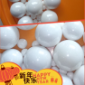 氧化锆球-陶瓷球-氧化铝球-砂磨机磨珠