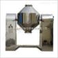 SZ-双锥高效混合机-无锡鑫邦高速混合设备生产厂家